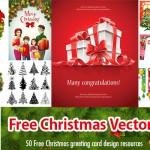 webneel_christmas